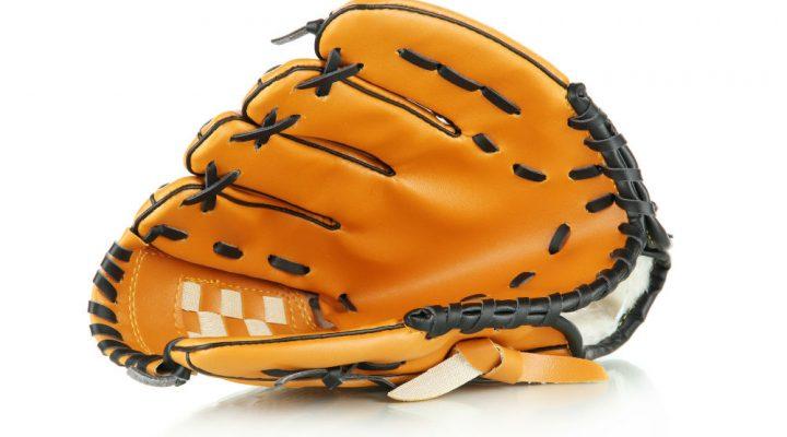 Best Softball Glove